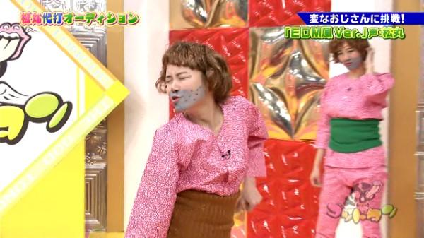 変なおじさんを踊る朝日奈央