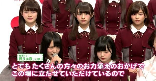 紅白歌合戦出場インタビューを受ける欅坂46