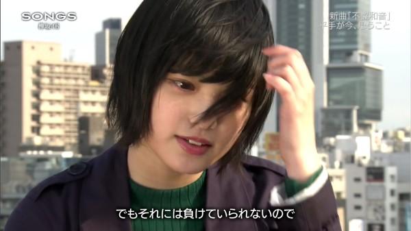 SONGSでインタビューを受ける平手友梨奈