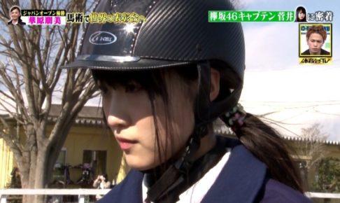 国際大会出場のために馬術の練習に励む菅井友香