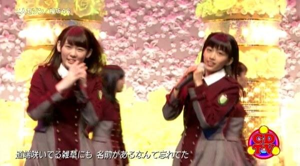 CDTVで二人セゾンを歌う小池美波と原田葵